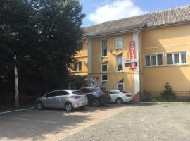 Kontinent Hotel, отель в Мукачеве