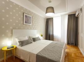 CityResidence Aparthotel, апартамент в София
