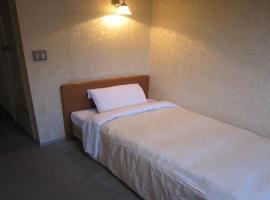 Ichinoseki - Hotel / Vacation STAY 40564、一関市のホテル