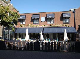 Het Wapen van Enkhuizen, hotel near Gaasterland Golfclub, Enkhuizen