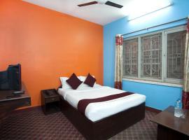 Hotel Pashupati Plaza, hôtel  près de: Aéroport international Tribhuvan de Katmandou - KTM