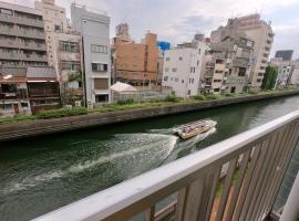 OSAKA JAGALCHI HOTEL&HOUSE, hotel in Osaka