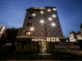 Hotel Box, hotel in Daejeon