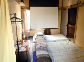Artist's Studio, hotel near Ghibli Museum, Mitaka