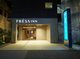 Sotetsu Fresa Inn Osaka Shinsaibashi, hotel near Namba Shrine, Osaka