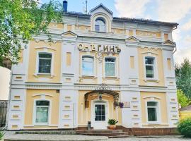 Отель Онегин, отель в Иваново