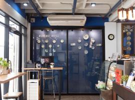 Songwad Hostel And Cafe, hostel in Bangkok