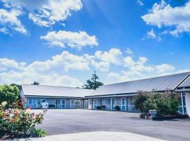 Braemar Motor Lodge, motel in Palmerston North