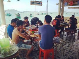 Nam Du VIEW Guest House