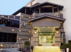 Panorama Hotel, hotel in Sandanski