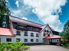Izumigo Takayama Dog Paradise Hotel, hotel in Takayama