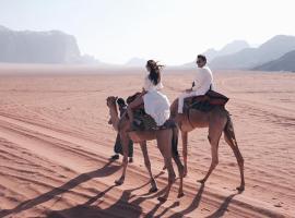 bedouin future camp, hotel in Wadi Rum