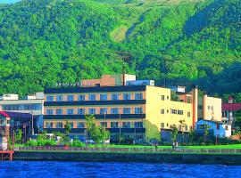 Hotel Grand Toya, hotel in Lake Toya