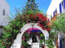 Helliniko, hotel near Archaeological Museum of Paros, Parikia
