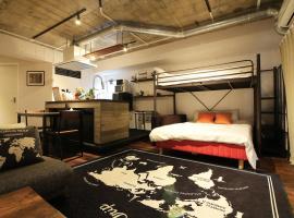 도쿄에 위치한 아파트 Shinjuku Tenjin 8F