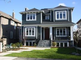 Vancouver Traveller B&B, B&B in Vancouver