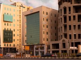 Mabet Al Tahlia Hotel Apartments, hotel near Serafi Mega Mall, Jeddah