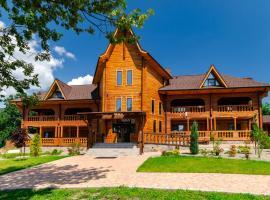 Boyarsky Dvor Inn, hotel with pools in Dakhovskaya