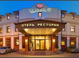 Hotel Kupechesky, hotel in Krasnoyarsk
