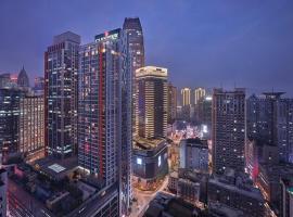 Glenview ITC Plaza Chongqing, hotel in Chongqing