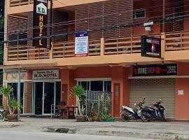 N.D.Hotel, serviced apartment in Ko Lanta
