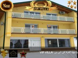 Vip villa فيلا في اي بي, vikendica u Sarajevu