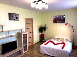 Апартаменты Мэрилин, apartment in Kirov