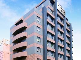 GR Hotel Suidocho, hotel in Kumamoto