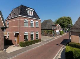 B&B Freydag, hotel dicht bij: De Posbank, Rheden