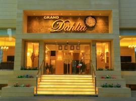 Grand Dahlia Hotel Apt، مكان عطلات للإيجار في الكويت