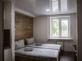 апартаменты на набережной, Hotel in Samara