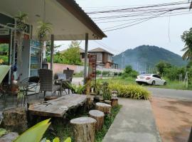 Samui Goodwill Bungalow, homestay in Lipa Noi