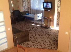 Apartment u Yany