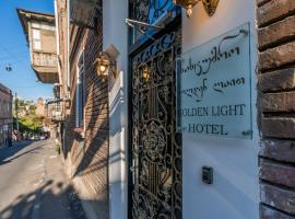 Golden Light Hotel, budget hotel in Tbilisi City