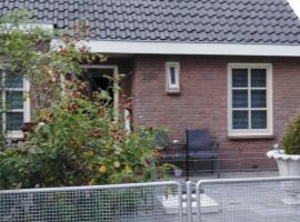Dendolili room, séjour chez l'habitant à Amsterdam