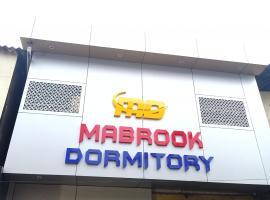 Mabrook Dormitory, B&B in Mumbai