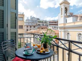 Noma Hotel – hotel w Atenach