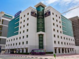 Premier Inn Dubai Silicon Oasis, budget hotel in Dubai