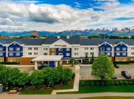 SpringHill Suites Anchorage Midtown – hotel w mieście Anchorage