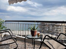 Unique flat of refined luxury and splendid views., accessible hotel in Kavala