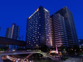 APA Villa Hotel Sendai-eki Itsutsubashi, Apa hotel in Sendai