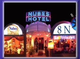 Nubes Hotel, hotel in Viña del Mar