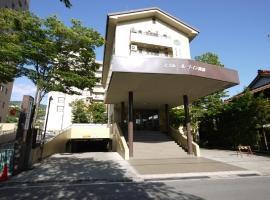 Hotel Route-Inn Kamisuwa, hotel in Suwa