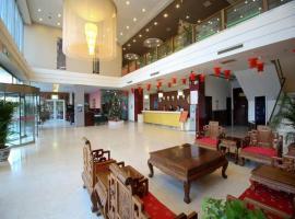Beijing Aulympic Airport Hotel, hôtel à Shunyi près de: Aéroport international de Pékin - PEK