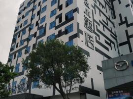 Kelly·N&M Hotel, hotel in Guilin