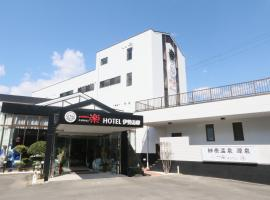 Ichiraku Onsen Hotel, hotel near Ise Grand Shrine, Shima