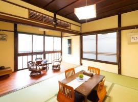 GT11 YOKOHAMAENTIRE HOUSE MAX8ppl Wifi, apartment in Yokohama