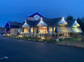 Astrotel, hôtel à Romorantin-Lanthenay