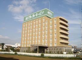 Hotel Route-Inn Shimodate, hotel near Daiho Hachiman Shrine, Chikusei