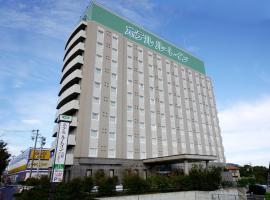 Hotel Route-Inn Hisai Inter, hotel in Tsu